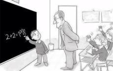 humoreducatiu-educacioilestic-09